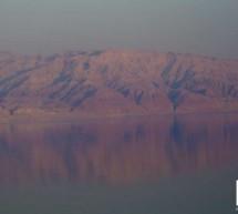 Ein Gedi et Massala, un duo de choc au bord de la Mer Morte