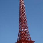 Haut tour Eiffel.