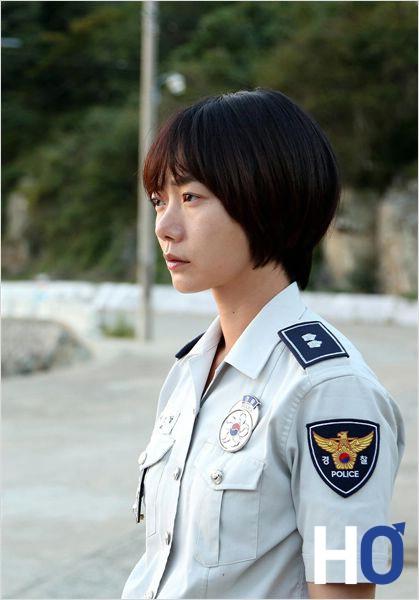 Young-Nam