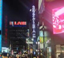 Tokyo, la ville de toutes les folies