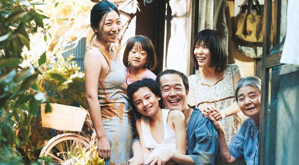 » Une affaire de famille » de Hirokazu Kore-eda.