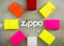 Rêves d'été et tendances ensoleillées chez Zippo.