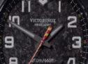Victorinox : L'horloge tourne!